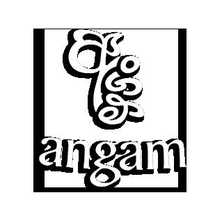 Angampora – STIMA